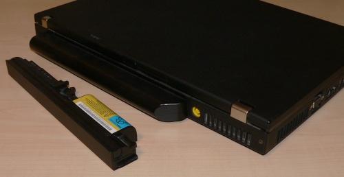 presahujici-baterka-r61